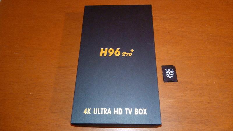 H96 Pro+